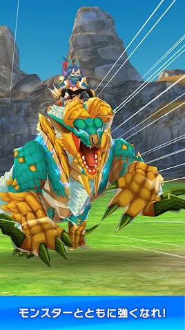 Monster Hunter Riders APK MOD Imagen 1
