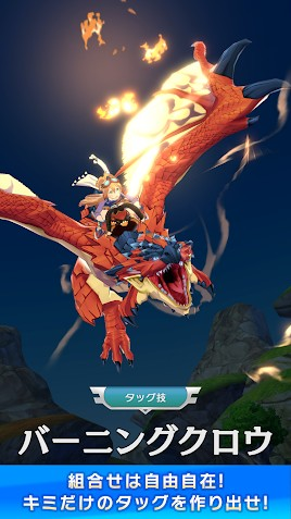 Monster Hunter Riders APK MOD Imagen 2